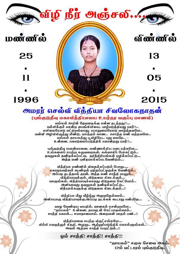 Vithya-ansali