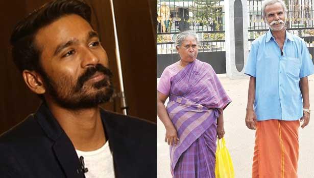 201704211619017874_Melur-couples-appeal-for-Dhanush-case_SECVPF