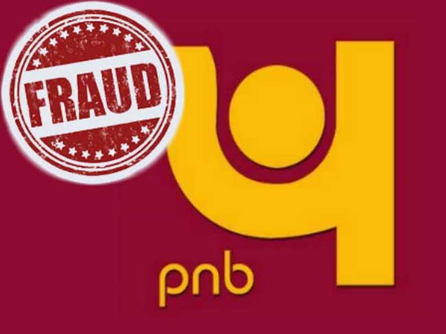 1519015391-pnb-fraud-L
