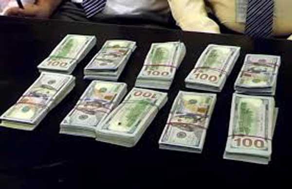 1521546713-money_L